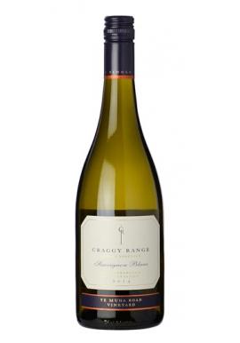 Craggy Range Te Muna Rd Vineyard Sauvignon Blanc
